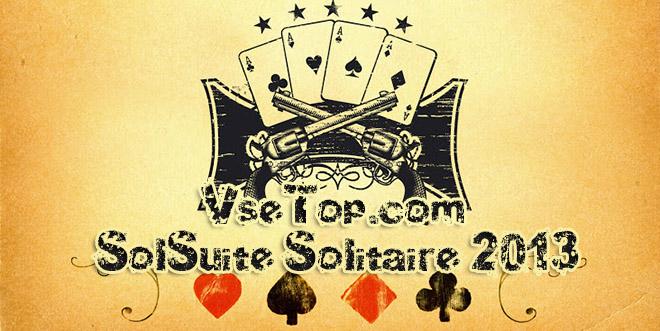 Скачать SolSuite Solitaire 2013 – карточные игры и пасьянсы
