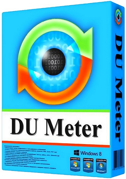 DU Meter + crack - учет трафика Интернета