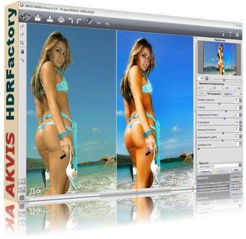 AKVIS HDRFactory – программа для создания HDR фото и изображений