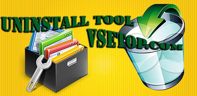 Uninstall Tool 3 на русском с ключом – программа для удаления неудаляемых файлов