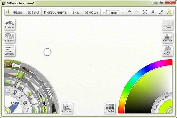 скачать приложение чтобы рисовать на компьютере - фото 6