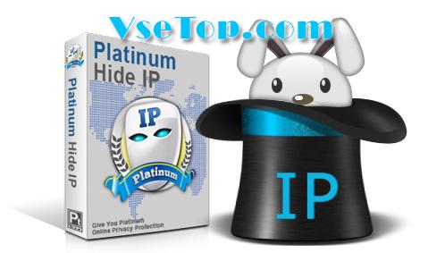 Программа Platinum Hide IP служит для быстрой и комфортной смены IP адреса.