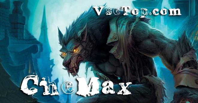 CheMax на русском - сборник чит кодов для игр