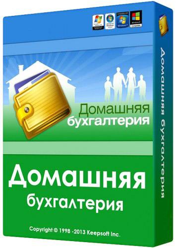 Программа Домашняя бухгалтерия 5 – учет доходов и расходов