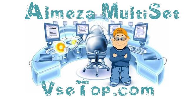 Almeza MultiSet Pro 8 - сделать диск Windows