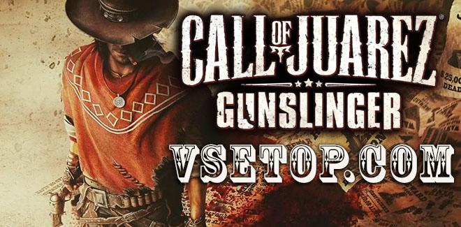Call of Juarez Gunslinger v1.0.5 - торрент