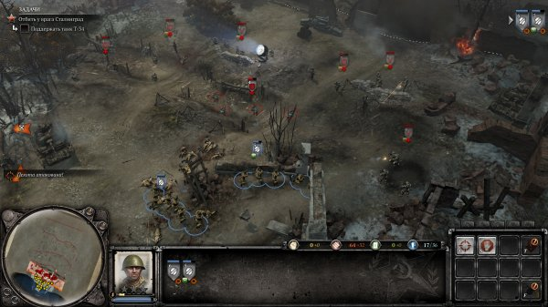 Company of Heroes 2: Master Collection v4.0.0.21863 – торрент