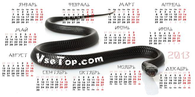 Лунный календарь окрашивания 2014