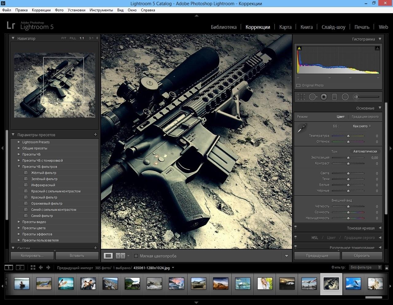 Adobe photoshop lightroom v 4 3 final 2012