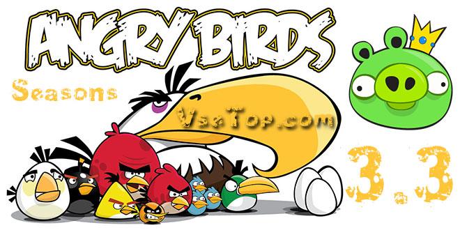 Скачать Angry Birds Seasons v4.1.0 на компьютер