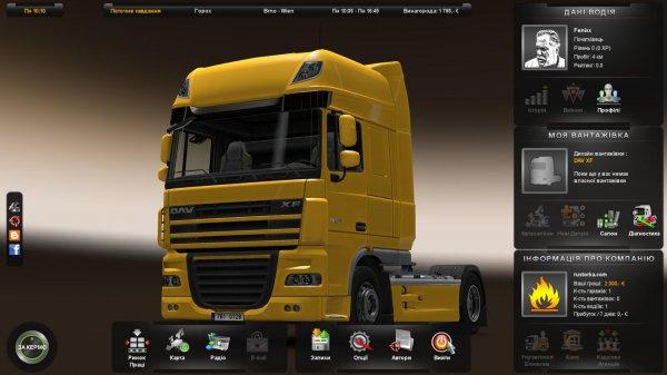 Скачать мод на графику в euro truck simulator 2 бесплатно