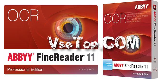 Скачать ABBYY FineReader 11 Professional – торрент