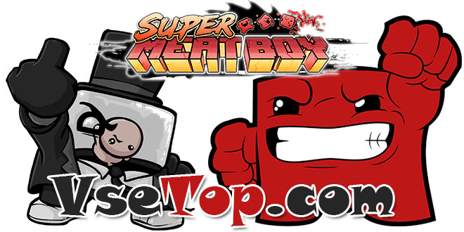 Super Meat Boy v1.2.5 – торрент