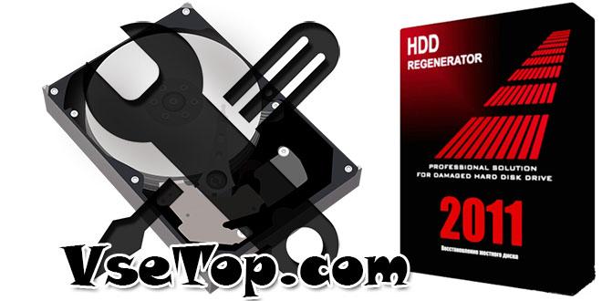 HDD Regenerator 2011 – восстановление жесткого диска