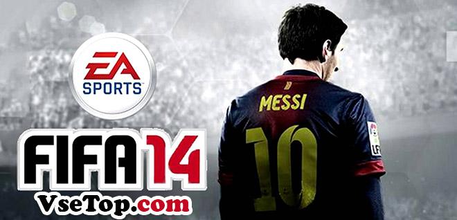 Скачать FIFA 14 PC - торрент