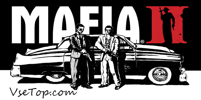 Скачать игру: Mafia 2 / Мафия 2 – торрент
