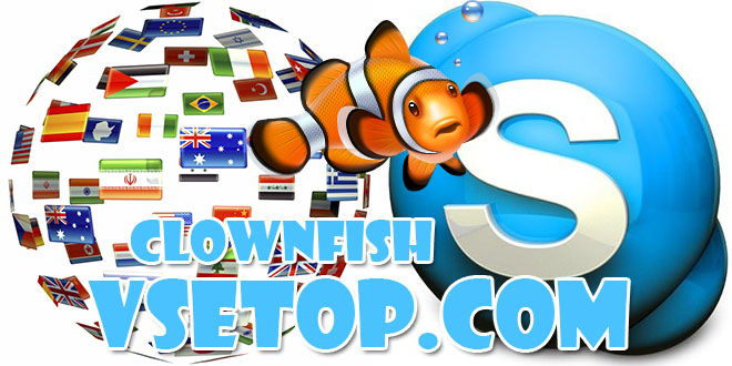 Скачать ClownFish – переводчик для Скайп + изменить голос в Skype