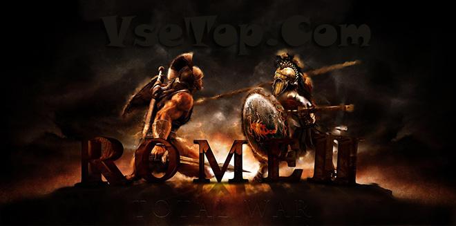 Total War: Rome 2 - торрент