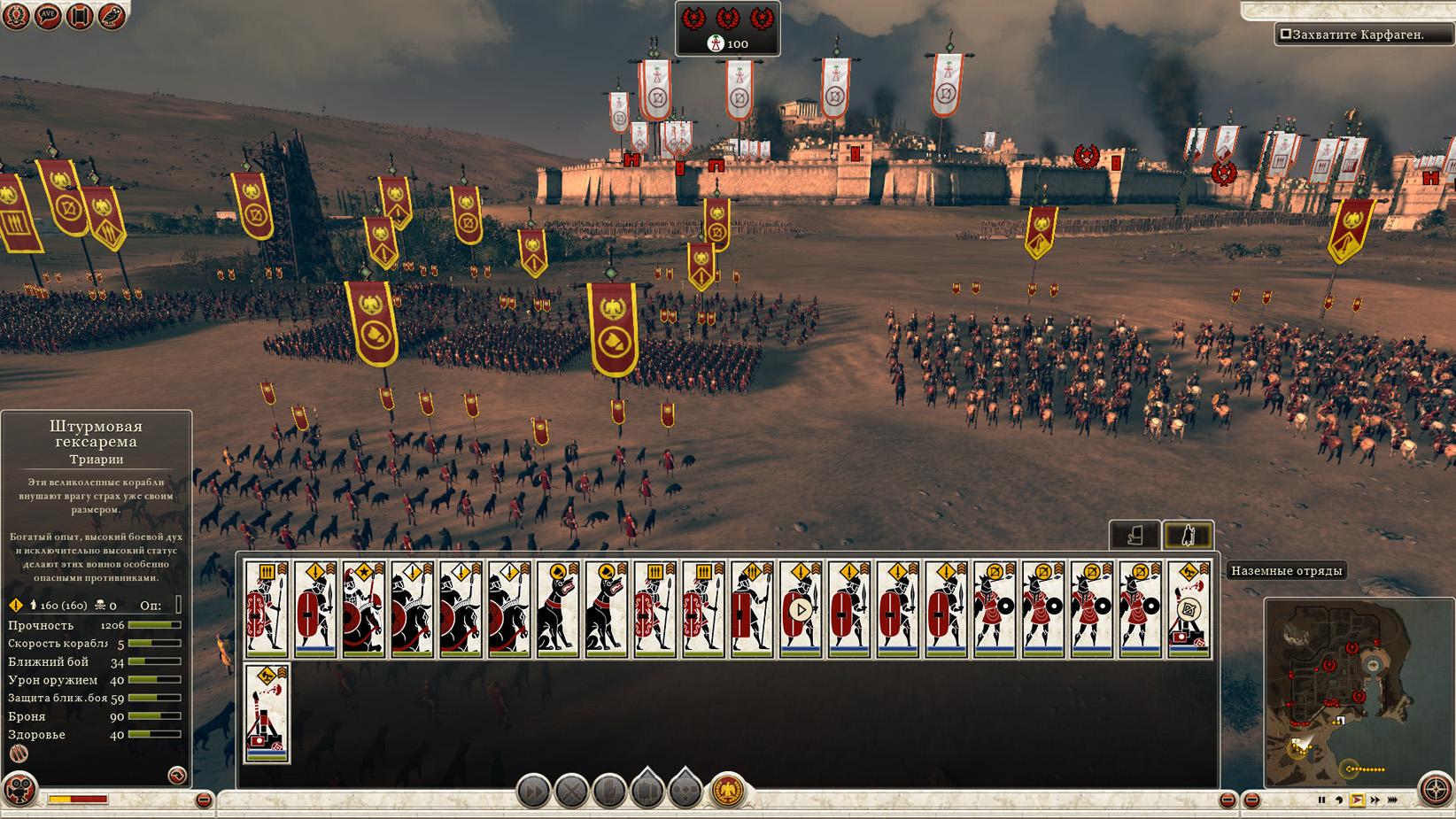 Моды рим 2 тотал вар скачать