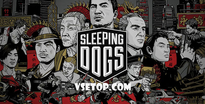 Sleeping Dogs - торрент
