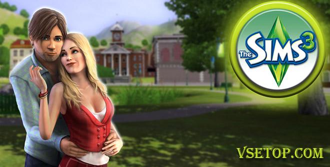 The Sims 3 + все дополнения – торрент