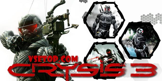 Скачать Crysis 3 - торрент