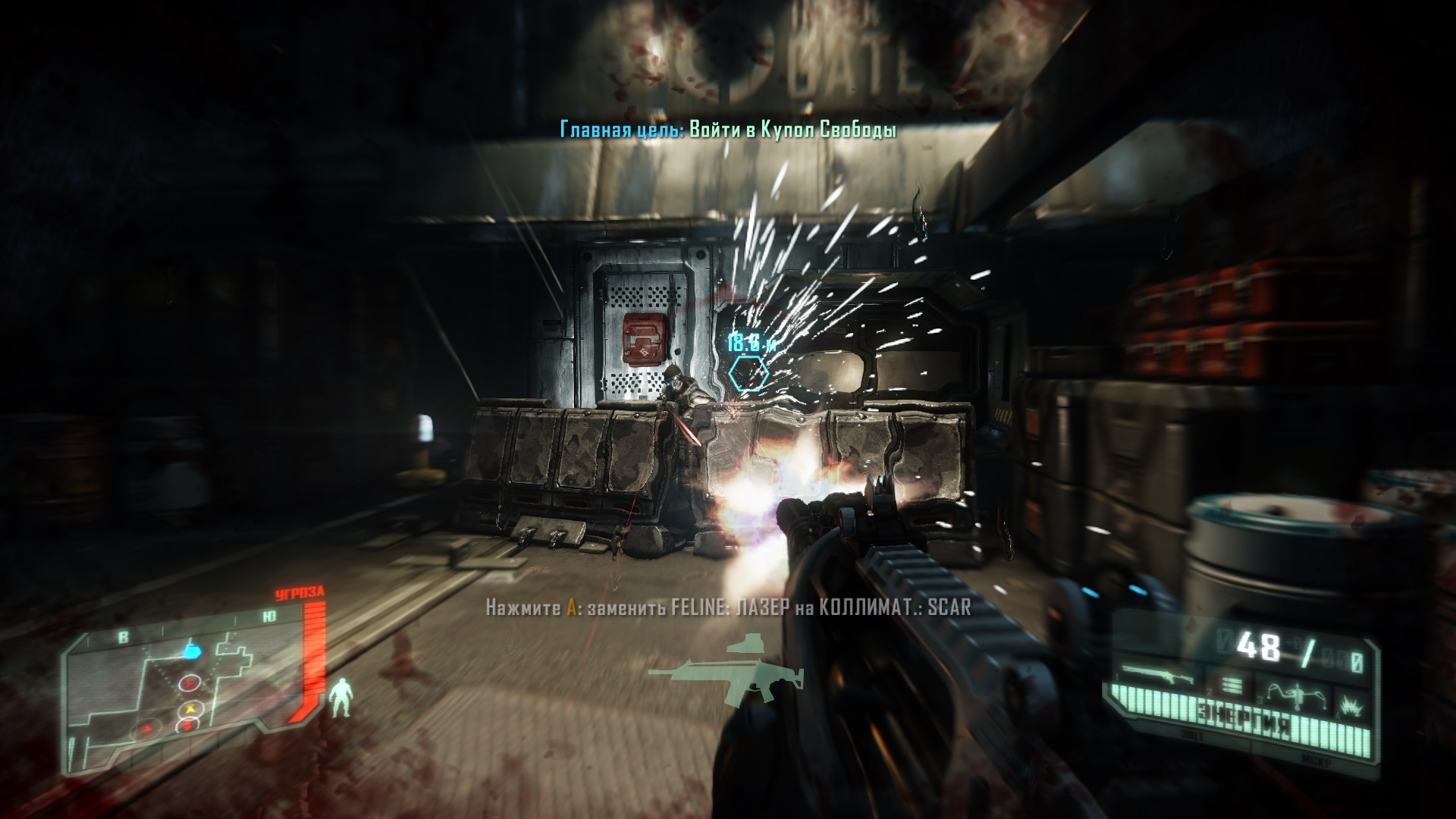 Crysis 3 от RG Механики  Скачать через торрент русскую