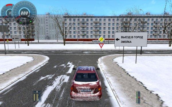 Симулятор вождения автомобиля - торрент