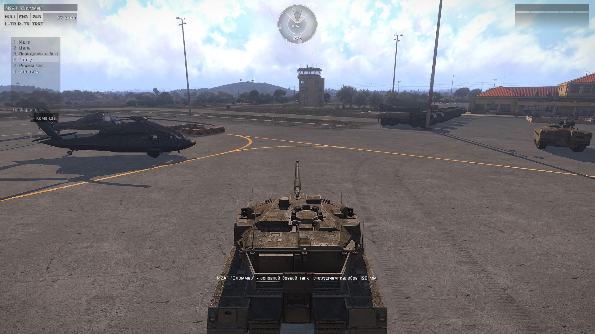 Arma 3 скачать игру через торрент