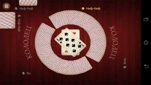 Карточные игры через торрент на компьютер на русском языке