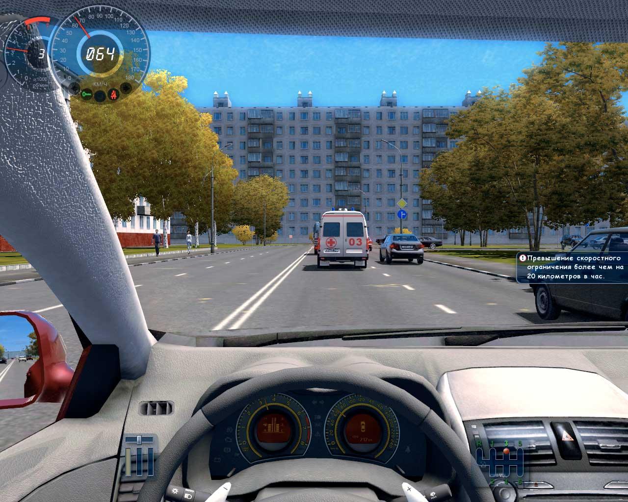Смотреть онлайн бесплатно инструктор по вождению автомобиля эротика 24 фотография