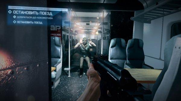 Battlefield 3 + DLC и Multiplayer – торрент