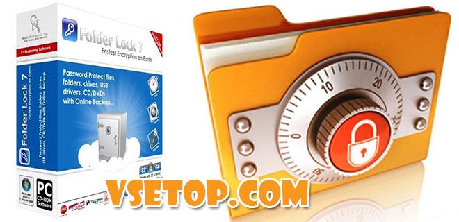 Folder Lock - поставить пароль на папку