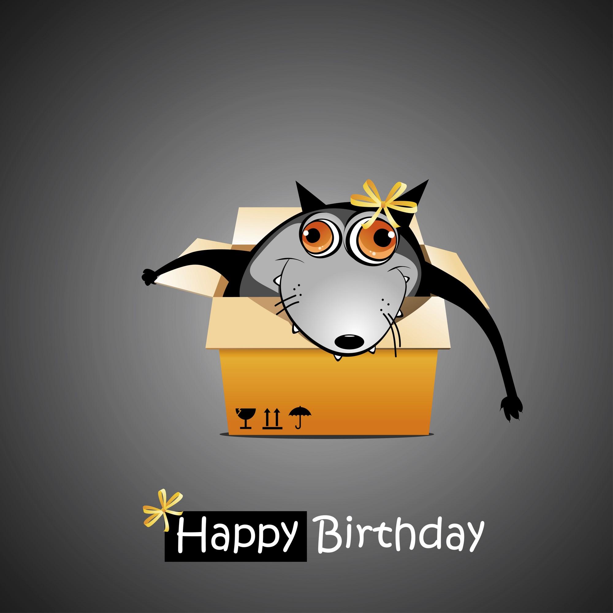 Волк поздравление с днем рождения