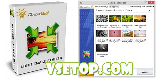 Light Image Resizer 5.1.0.0