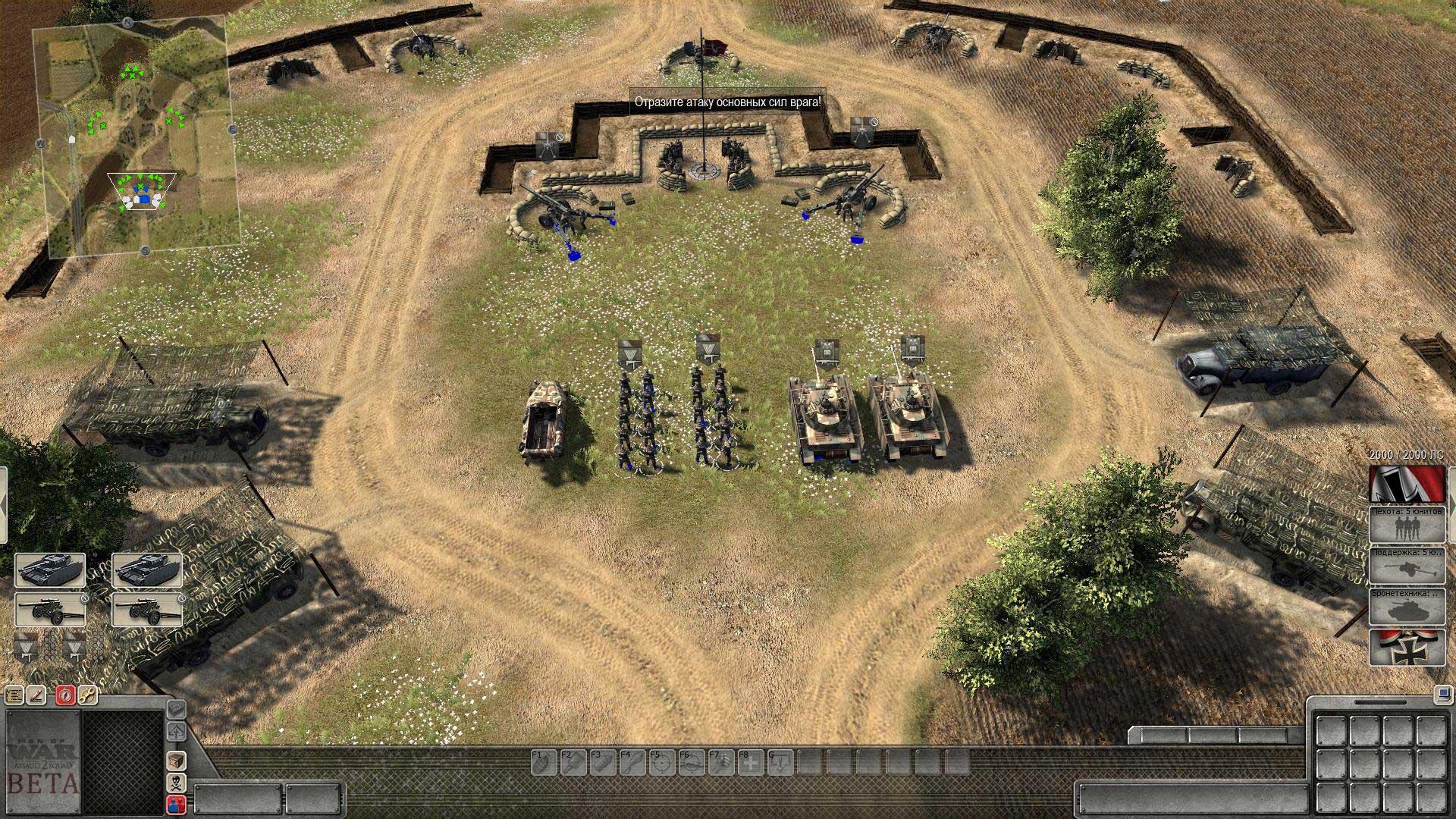 Антология игры в тылу врага • скачать через торрент.