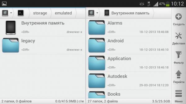Solid Explorer - файловый менеджер для Android