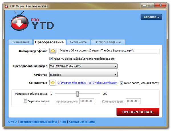 Скачать видео с YouTube: YouTube Video Downloader PRO