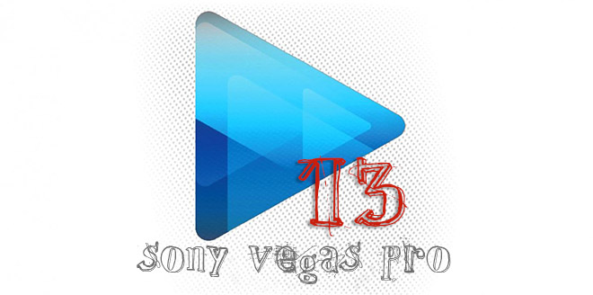 Sony Vegas Pro 13 русская версия
