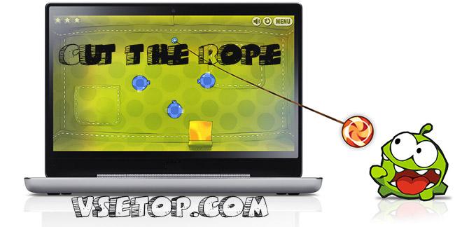 Cut the Rope на компьютер