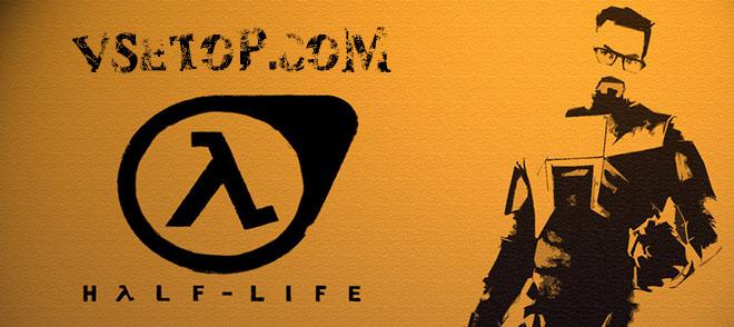 Скачать Half-Life
