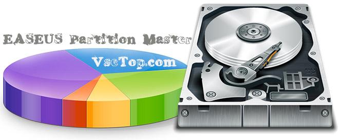 EASEUS Partition Master 12.00 Pro на русском