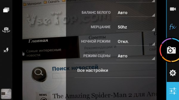 Скачать Camera ZOOM FX + Plugins