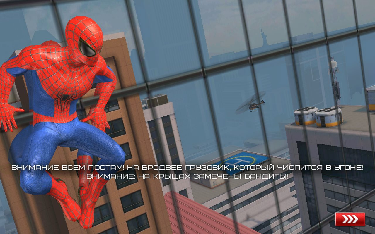 The Amazing Spider Man 2 1.2.7d Apk + Mod - revdl.com