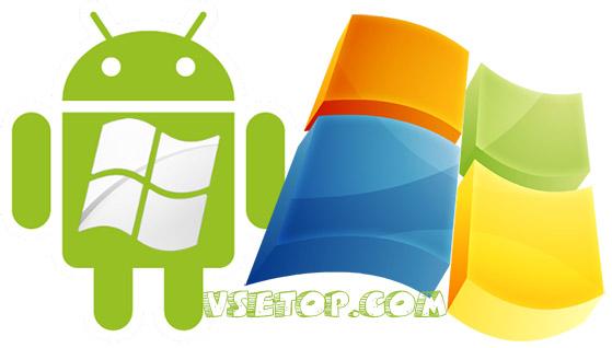 YouWave for Android Premium – эмуляция Android игр и приложений на компьютере