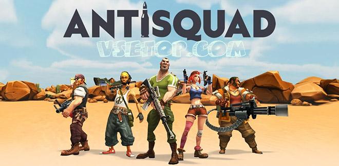 Antisquad v1.9.1 + 5 DLC – торрент