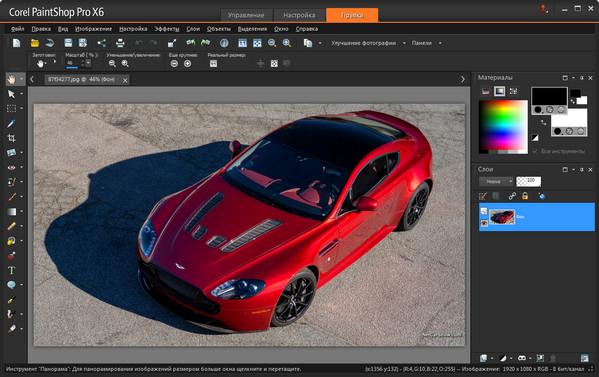 Corel PaintShop Pro X6 – работа с RAW фото