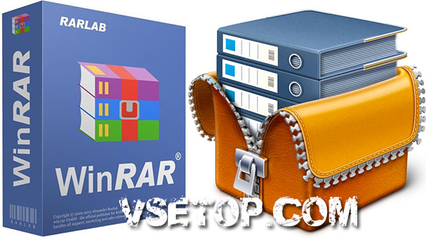 WinRAR 5.70 Final на русском + ключ