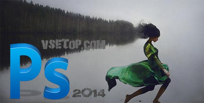 Скачать программе photoshop на русском языке через торрент