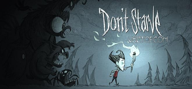 Скачать Don't Starve + DLC (Shipwrecked)